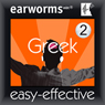 Rapid Greek: Volume 2 (Unabridged), by Earworms Learning