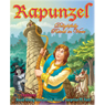 Rapunzel (Unabridged) Audiobook, by Larry Carney