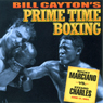 Rocky Marciano vs. Ezzard Charles: Bill Caytons Prime Time Boxing (Unabridged) Audiobook, by Bill Cayton