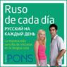Ruso de cada dia (Everyday Russian): La manera mas sencilla de iniciarse en la lengua rusa (Unabridged) Audiobook, by Pons Idiomas