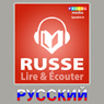 Russe - Guide de conversation (Russian Phrasebook) (Unabridged) Audiobook, by SPEAKit.tv | PROLOG Ltd.