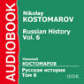 Russian History, Vol. 6 (Unabridged), by Nikolay Kostomarov