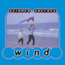 Science Secrets: Wind (Unabridged) Audiobook, by Jason Cooper