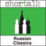 Shortalk Russian Classics: The Darling & Twenty Six and One (Unabridged) Audiobook, by Anton Chekov