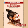 Siththamellam Sivamayam (Unabridged) Audiobook, by Uma Sampath