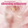 Slimming Willpower: Believe in Yourself (Unabridged), by Richard Latham
