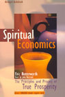 Spiritual Economics Audiobook, by Eric Butterworth
