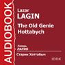 Starik Hottabych (The Old Genie Hottabych) Audiobook, by Lazar Lagin