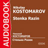 Stenka Razin Audiobook, by Nikolay Kostomarov