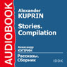 Stories. Compilation Audiobook, by Alexander Kuprin
