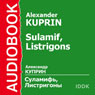 Sulamif, Listrigons Audiobook, by Alexander Kuprin