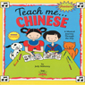 Teach Me Chinese (Mandarin), by Judy R. Mahoney
