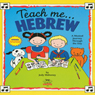 Teach Me Hebrew Audiobook, by Judy R. Mahoney