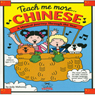 Teach Me More Chinese (Mandarin) Audiobook, by Judy R. Mahoney