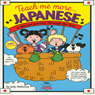 Teach Me More Japanese (Unabridged) Audiobook, by Judy R. Mahoney