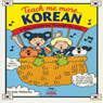 Teach Me More Korean Audiobook, by Judy R. Mahoney