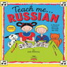 Teach Me Russian, by Judy R. Mahoney