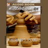 Thiruppi Podu: The Art of Creative Thinking (Unabridged) Audiobook, by Sibi K. Solomon