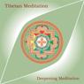 Tibetan Meditation: Deepening Meditation (Unabridged), by Tarthang Tulku