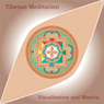 Tibetan Meditation: Visualization and Mantra (Unabridged) Audiobook, by Tarthang Tulku