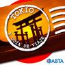 Tokio (Tokyo): Esto es la Guia Oficial de Holiday FM de Tokio. (Unabridged), by Holiday FM