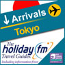 Tokyo: Holiday FM Travel Guide (Unabridged) Audiobook, by Holiday FM