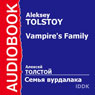 The Vampires Family, by Aleksey Tolstoy