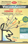 VocabuLearn: Hebrew, Level 1, by Penton Overseas