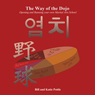 The Way of the Dojo: Owning and Operating Your Own Martial Arts School (Unabridged) Audiobook, by Bill Pottle