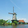 Zannse Schans Holland Village: Audio Journeys (Unabridged) Audiobook, by Patricia L. Lawrence