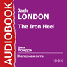 Zheleznaja pjata (The Iron Heel) (Unabridged), by Jack London